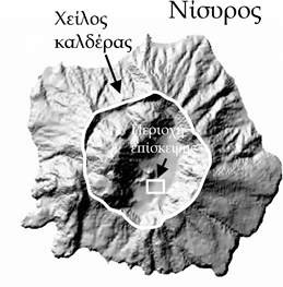 nisyros stefanos crater sightseeing